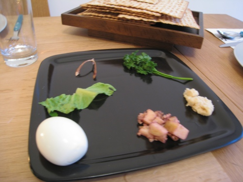 my first seder plate